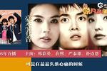 【晚FUN来啦】三部经典青春校园剧推荐