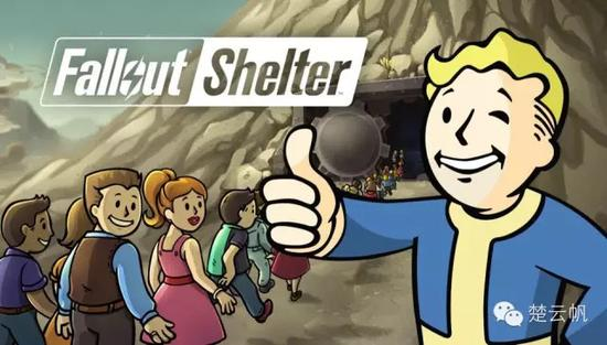 辐射:避难所最全新手指引