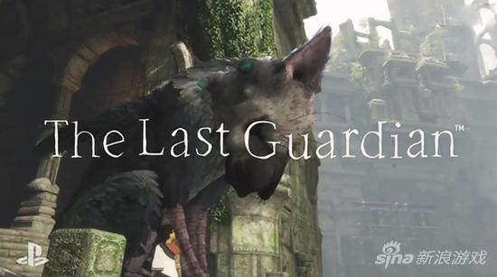 最后的守护者