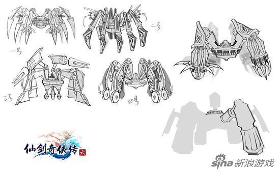 游戏中某种机关兽的设计过程