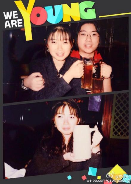 高晓松与妹妹青涩旧照