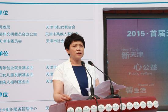 天津市民政局党组书记,局长曲孝丽讲话