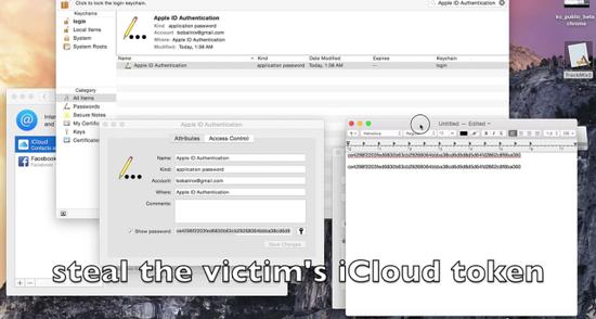 恶意应用可通过iOS和OS X中发现的漏洞获取用户密码