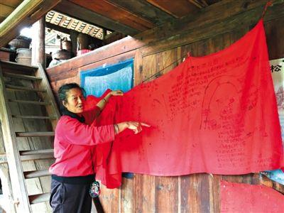 """自称为""""再生人""""的石爽人向记者展示来访者的签名。新京报记者 安钟汝 摄"""