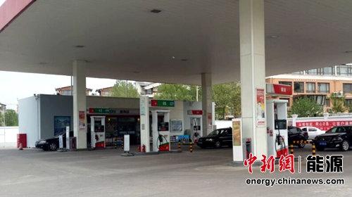 油价下周二再迎调价窗口。