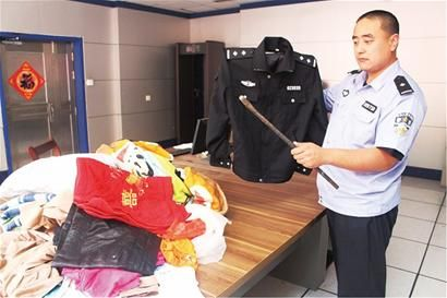 警察指认假警服