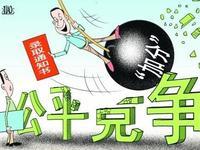 黑龙江取消10项高考加分项目 部分保留项分值降低