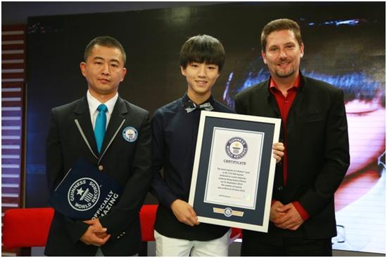 王俊凯被认证吉尼斯世界纪录