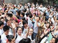 盘点黑龙江高校全国排名 高考分数线24日公布