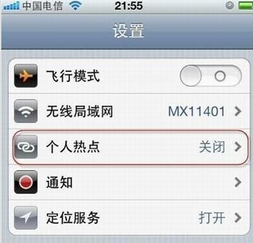 iOS最安全?細數iOS曝過的安全漏洞