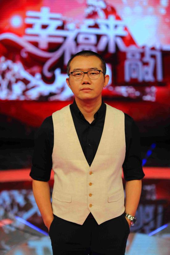 涂磊担任《幸福来敲门》的主持人
