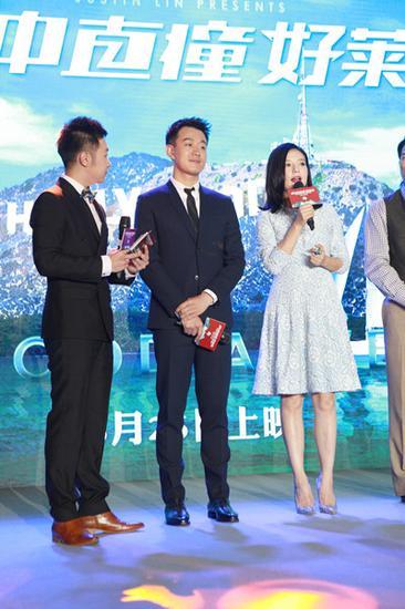 佟大为出席《横冲直撞好莱坞》上海发布会