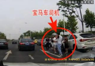 网友拍下的宝马司机下车画面