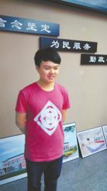 高志华接受本报记者采访。