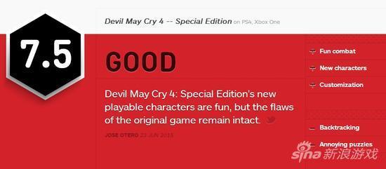 鬼泣4特别版 IGN点评