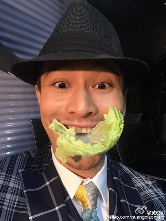 黄晓明午饭吃菜叶