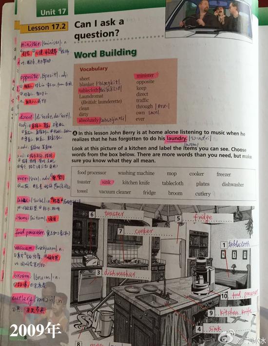 李冰冰2009年开始重学英语