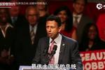 美首位印度裔州长宣布参选总统 成最年轻候选人