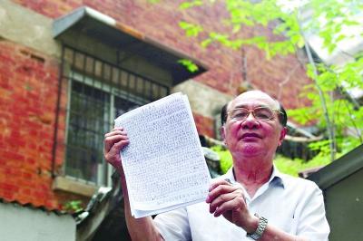 苏启现向记者展示他写的控诉书 记者彭年 摄