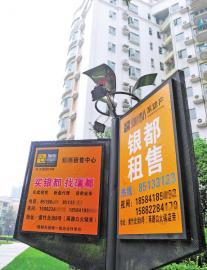 6月22日,成都银都花园内放置的商业广告。