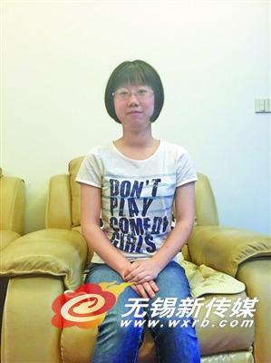 文科状元:江阴南菁中学陆易安。