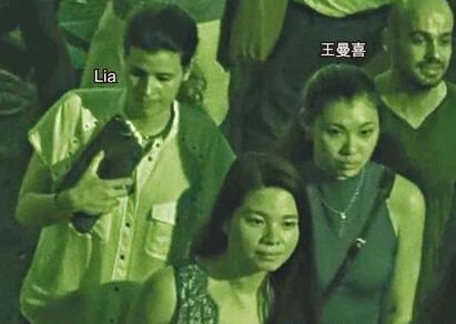王曼喜和女友