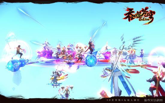 图片9《吞噬苍穹》火爆空战