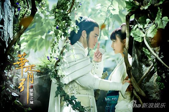 郑嘉颖、林源出演《绝爱之城》