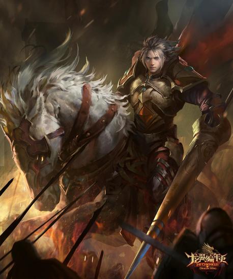 图5:新英雄——奔流骑士