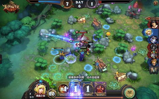 图2:游戏战斗截图