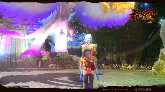 图片3《吞噬苍穹》龙族天香云梦阁