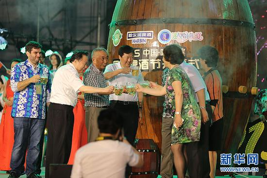 2015中国·哈尔滨国际啤酒节盛装启幕