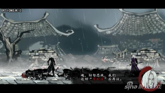 雨血前传:蜃楼