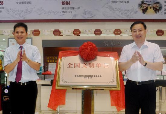 中国银行海南省分行行长常冰雁(右)与海南省分行营业部总经理施序川(左)共同揭牌