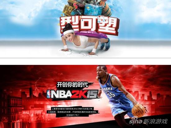 官方中文游戏大作盘点