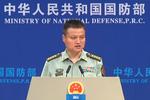 """国防部:军队""""反腐停滞""""的说法毫无根据"""