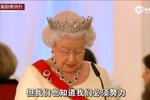 英女王访德谈英脱欧:欧洲分裂是危险的