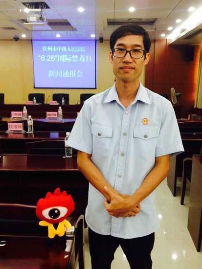 钦州市中级法院刑一庭副庭长、新闻发言人梁明晔结束新浪广西采访
