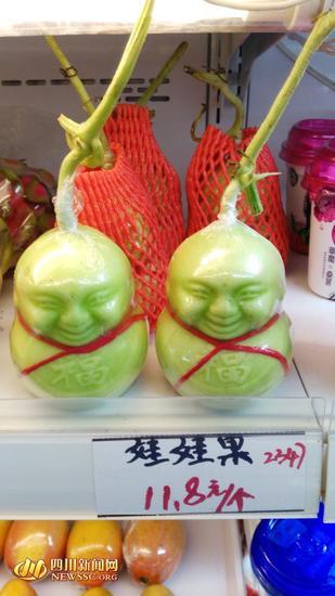 """德阳超市售卖""""人参果""""  这样的人参果,你下的了口么?"""