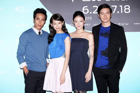 《菜鸟》主创出席台北电影节开幕