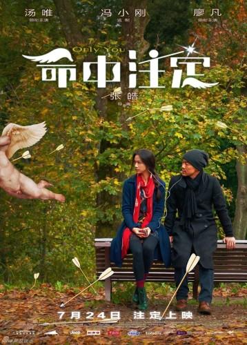 今年的暑期档,有近80部中外影片摩拳擦掌准备上映,几乎比去年多出一倍。不断膨胀的中国电影市场,已经准备好迎接下一个票房新高。