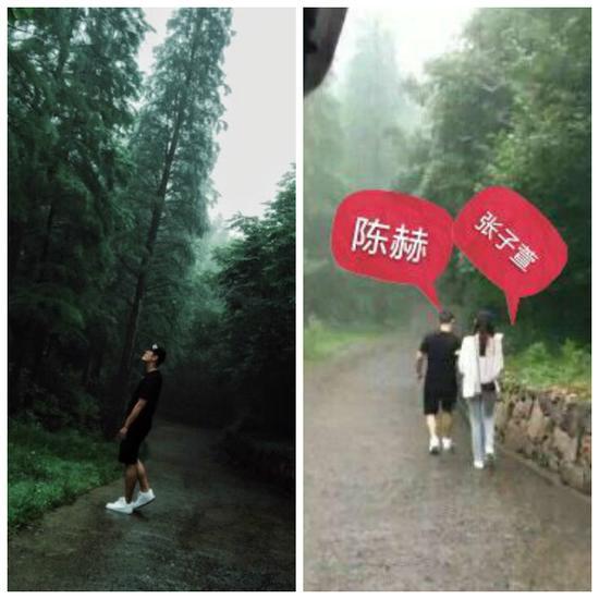 陈赫张子萱出游