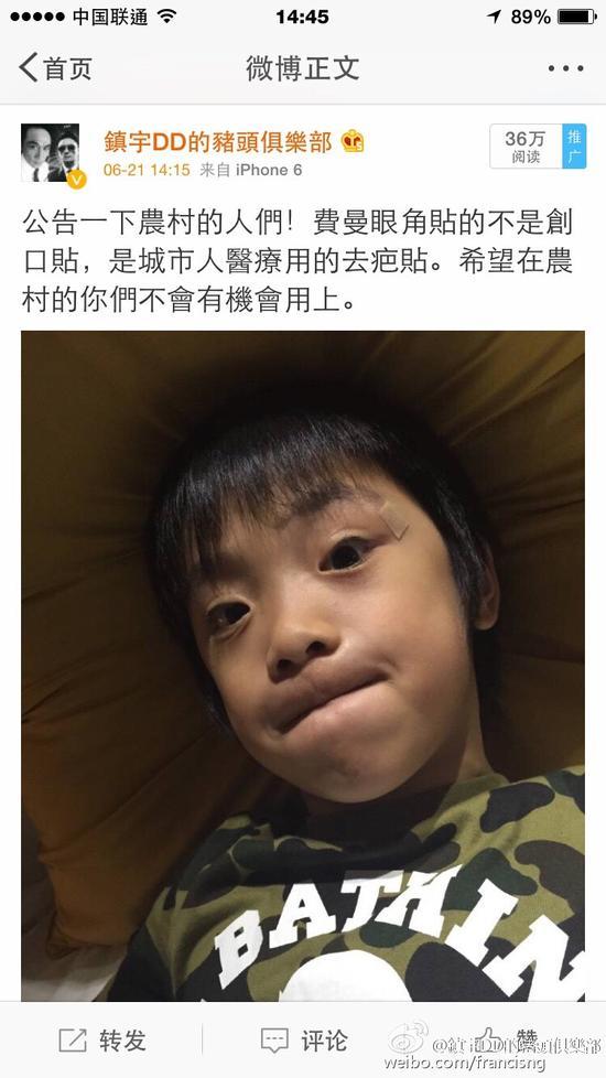 吴镇宇提到城里人和农村人引发争议