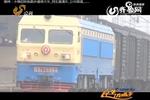 视频:德州情侣铁轨上散步逼停火车 距2人仅10余米