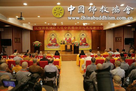 2015年6月26日,汉传佛教讲经交流会获奖法师代表广东巡讲活动在珠海普陀寺举行(图:刘东)