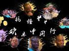 《浪说NBA》匹克中国行 搞怪兰兰东游记