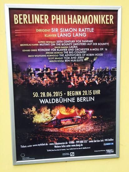 2015柏林丛林音乐会海报