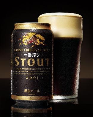 波特啤酒和世涛啤酒颜色都较深黑,风味很浓郁,酒精度数可达到7%-8%