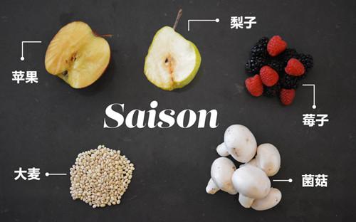 小浆果香气很容易辨别出,但它不会甜