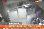 视频:贪心贼偷手机后嫌太便宜 试图敲诈被抓